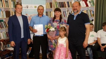 Вручение жилищных сертификатов молодым семьям Пинежского района