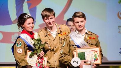 Конкурс для студенческих отрядов Архангельской области  традиционный. Он проходит с 2012 года