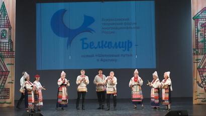 Народные коллективы с аншлагом выступили на нескольких площадках Архангельска и Новодвинска