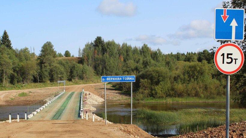 В конструкции временного моста применены элементы военного моста МАРМ (малый автодорожный мост)