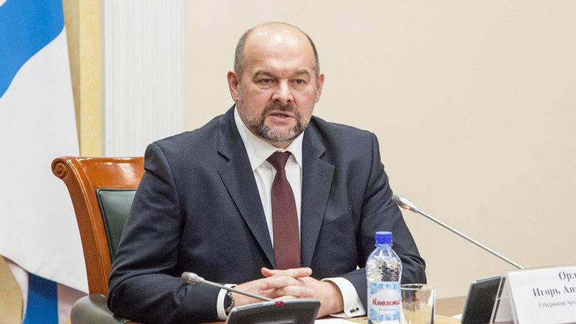 Игорь Орлов: «Работа, которая ведётся сегодня по реализации кластерной политики, соответствует современным тенденциям и технологиям управления»