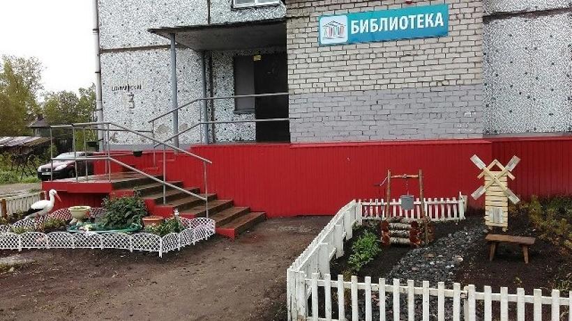 В честь юбилея библиотекари подготовили специальную программу мероприятий. Фото предоставлено министерством культуры Архангельской области