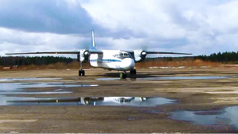 Билеты на самолет котлас-санкт-петербург яндекс купить билет на самолеты