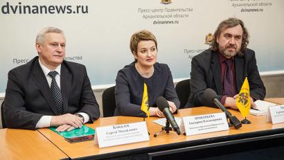Участники пресс-конференции рассказали об уникальности экспозиции