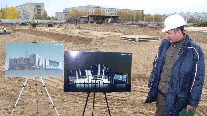 Строительство многофункционального выставочного комплекса общей площадью 3 500 квадратных метров началось летом этого года