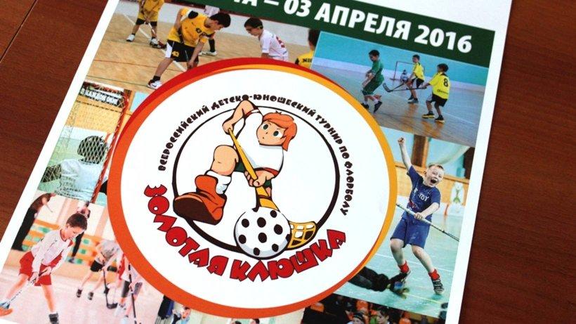 Соревнования будут проходить в центре развития спорта «Норд-арена»