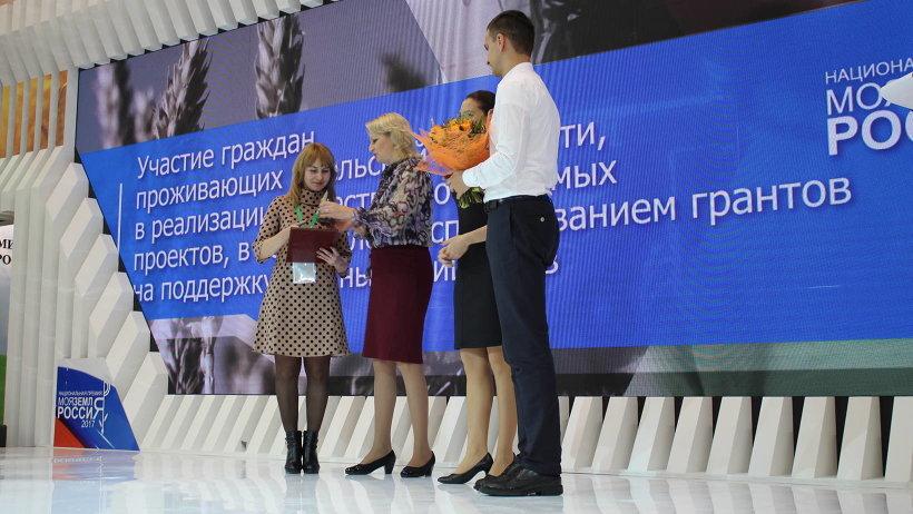Церемония награждения победителей всероссийского конкурса проектов по сельской тематике «Моя земля – Россия»