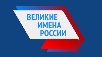 До 21 октября будет идти сбор предложений от регионов