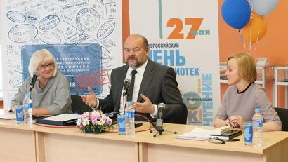 Игорь Орлов: «нужны ресурсы для развития библиотечного дела, но нужен и поиск новых идей для позиционирования библиотек в современном обществе»