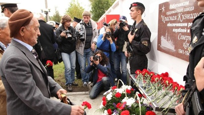 Ветераны Великой Отечественной войны и завода «Красная Кузница» возложили живые цветы к  мемориальной доске