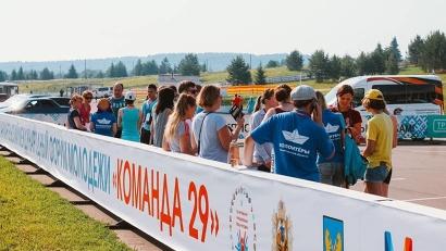 Летом 2019 года Архангельский международный форум молодежи «Команда 29» состоится в одиннадцатый раз