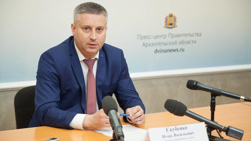 Игорь Скубенко ежегодно встречается с журналистами региональных СМИ накануне старта выпускных экзаменов
