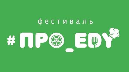 18, 20 и 25 июля пять ресторанов и кафе Архангельска организуют для жителей и гостей столицы Поморья гастротуры с дегустацией блюд из кролика