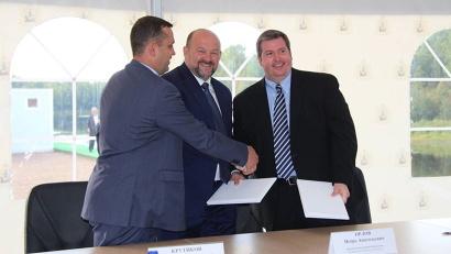 Подписание соглашения состоялось в рамках первого чемпионата «Лесоруб XXI века»