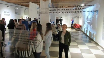 Гостям выставочного проекта предлагают погрузиться в атмосферу кинотеатра «Север»