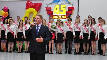 Сергей Котлов: «Хочу пожелать всем выпускникам удачи!»