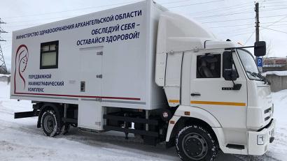 Передвижные диагностические комплексы приедут к жителям села