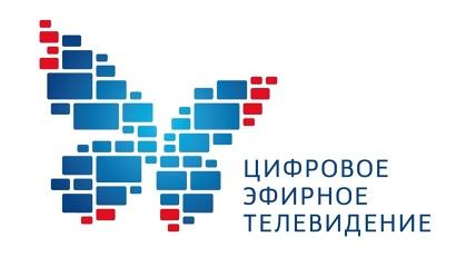 3 июня вся Россия полностью перейдёт на цифровое телевидение
