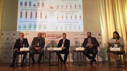 Ключевой темой форума стала оценка состояния потребительского рынка Архангельской области, определение стратегических направлений и перспектив