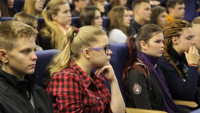 На встречу с главой региона пришли более 200 первокурсников