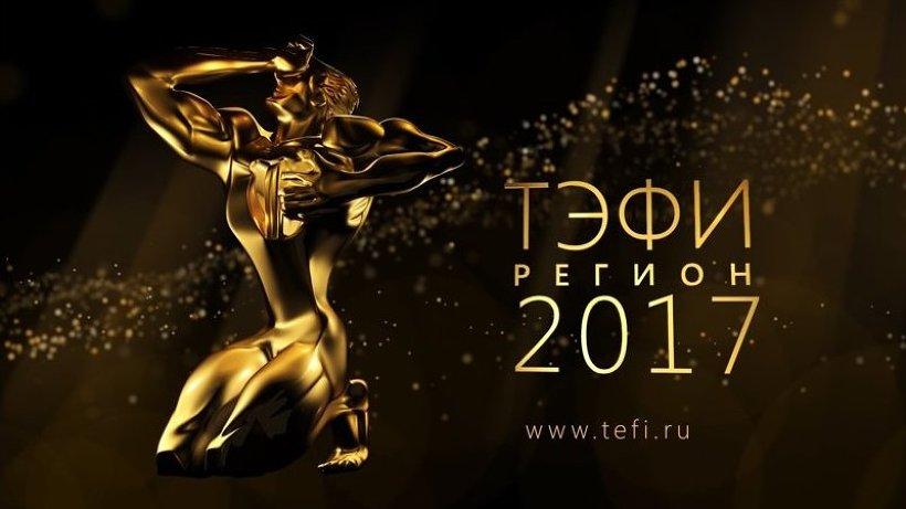 С этого года конкурс проводится по 20 номинациям, которые делятся на два направления: информационное и просветительское и развлекательное