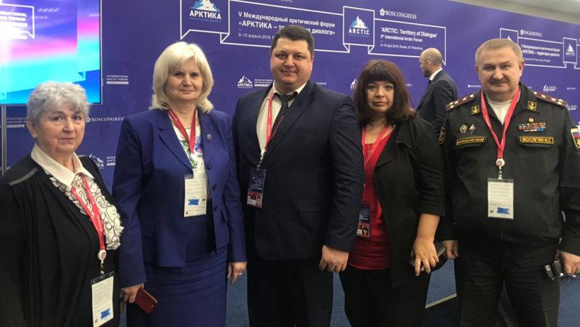 Делегация Архангельской области с коллегами
