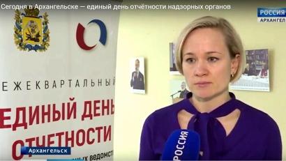 Ольга Горелова: «Инициатива проведения Единого дня отчетности уменьшает разрыв между предприятиями и организациями-контролерами»