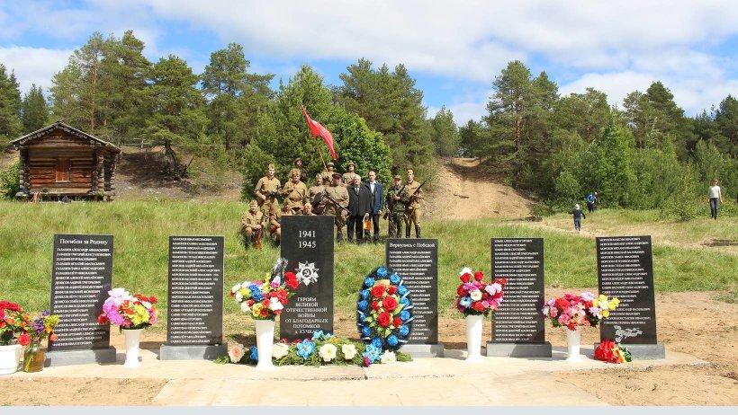В пинежской деревне Кучкас установили памятник воинам-землякам
