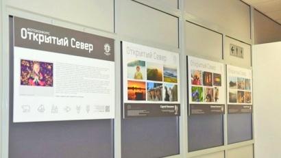 Из 2000 работ, поступивших на конкурс, жюри выбрало 108 снимков.
