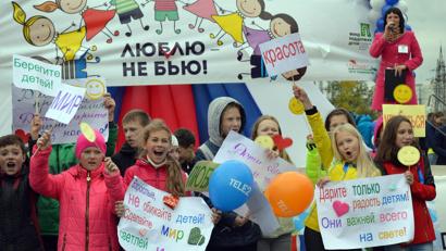 В Северодвинске традиционными стали масштабные городские акции по защите прав детей