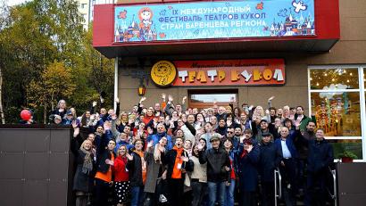 На международный фестиваль в Мурманске Архангельский театр кукол привез спектакль «Волшебное кольцо»
