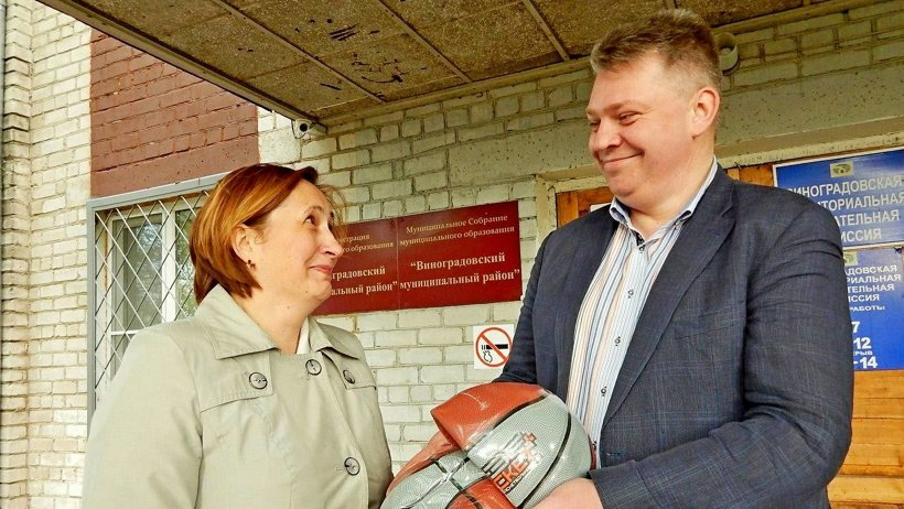 Мячи от школьной баскетбольной лиги «КЭС-БАСКЕТ» для школьников Виноградовского района