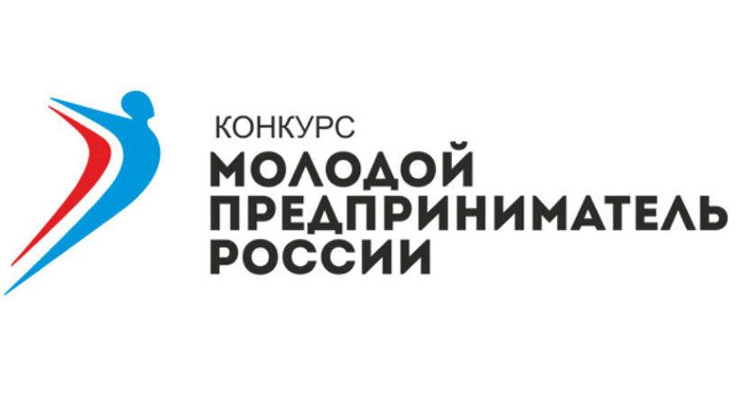 Победители в каждой номинации представят наш регион на всероссийском конкурсе