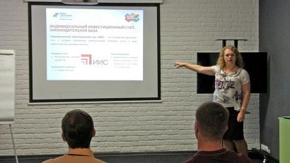 Очередной семинар прошел в Северодвинске