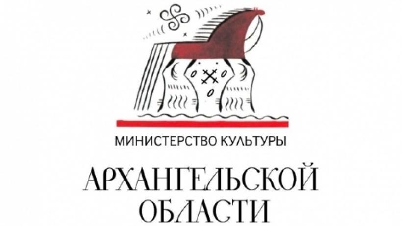 Работа министерства культуры в 2018 году была нацелена на выполнение стратегических задач, определенных майскими Указами Президента России