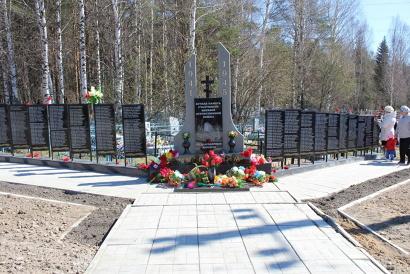 На стеле - имена 540 вилежан-участников войны