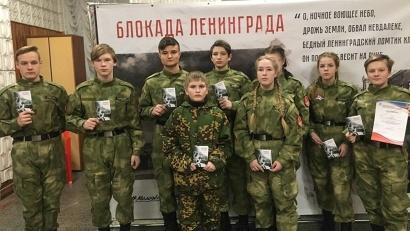 Игра «Оборона Ленинграда» собрала рекордное количество участников