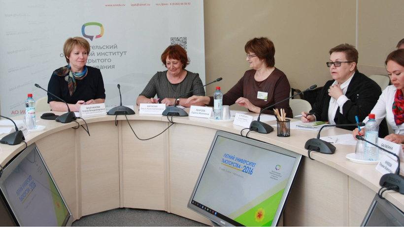 Архангельская область выиграла конкурс заявок на проведение Летнего университета тьюторства в прошлом году