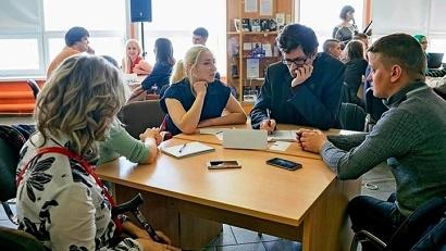 Форсайт-сессия даст участникам возможность «заглянуть в будущее»
