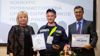 Фото: пресс-служба УФПС Архангельской области