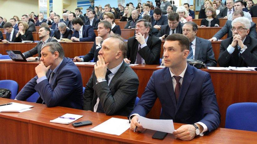 В рассмотрении инвестстратегии приняли участие предприниматели, бизнес-эксперты, учёные, представители общественности