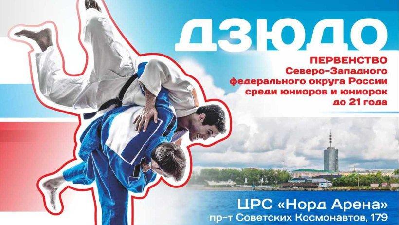 Соревнования пройдут 12 и 13 октября