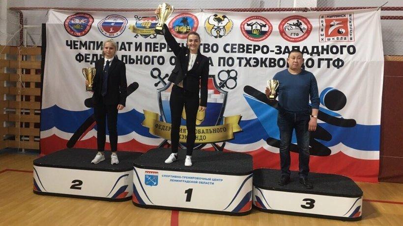 Фото предоставлено Федерацией тхэквондо Архангельской области