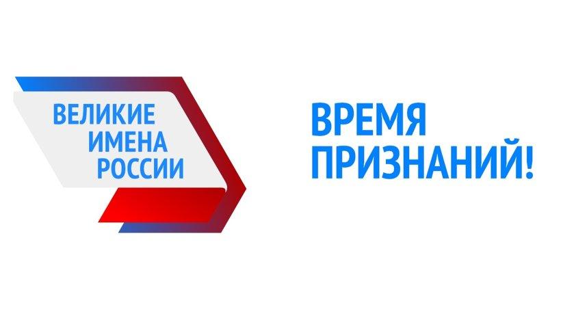 По проекту «Великие имена России» 45 аэропортам будут присвоены имена наших выдающихся соотечественников.