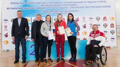 Наталья Братюк завоевала две награды на всероссийских соревнованиях
