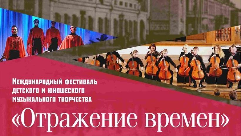 Начало фестиваля 13 декабря в 18.00