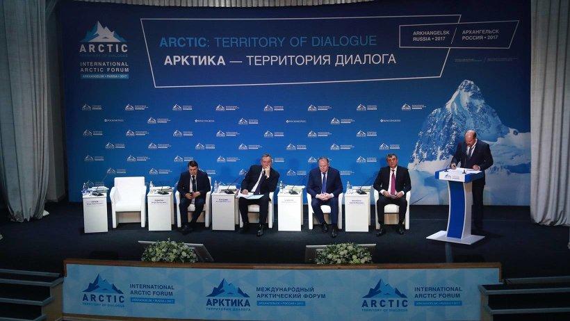 Фото предоставлено организаторами международного форума «Арктика – территория диалога»
