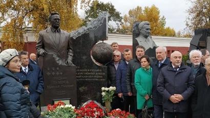 Фото: пресс-служба Поморского землячества в Москве