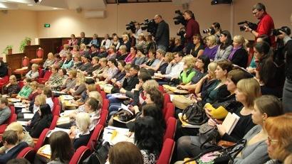 Региональный торговый форум собрал около двухсот участников