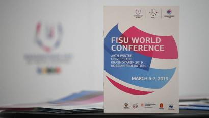 На конференции ждут студентов, аспирантов, деятелей в сфере науки и спорта
